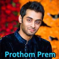 PROTHOM PREM - Hridoy Khan