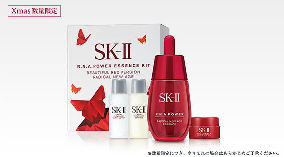http://www.sk-ii.jp/ja/whats-new/in-the-spotlight/ultimate-giftset-for-festive.aspx
