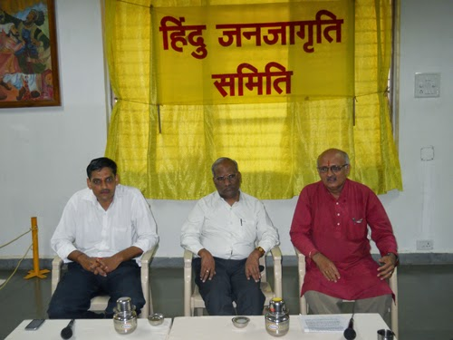 Goa : Workshop for advocates organised by HJS