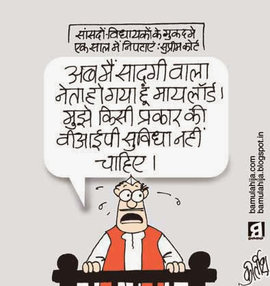 corruption cartoon, corruption in india, supreme court, cartoons on politics, indian political cartoon
