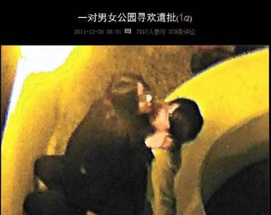 Vdeos porno Hongkong Pornhubcom
