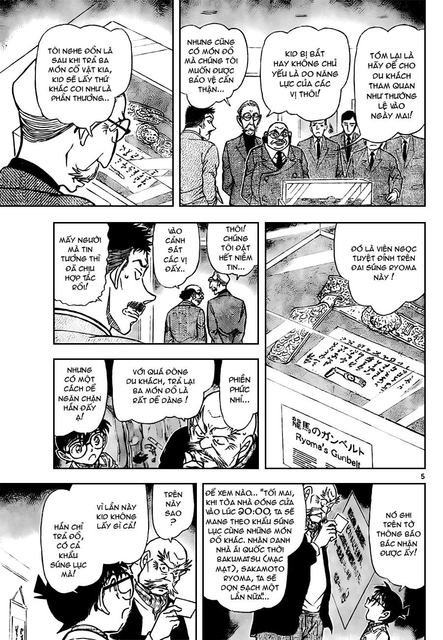 Detective Conan - Thám Tử Lừng Danh Conan chap 732 page 5 - IZTruyenTranh.com