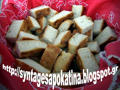 λαγάνα με προζύμι http://syntagesapokatina.blogspot.gr