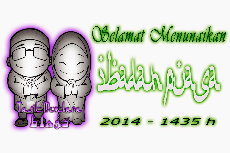 Gambar Kata Kata Mutiara Menyambut Ramadhan 2014