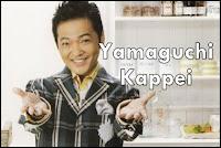 Yamaguchi Kappei Blog