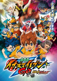 Inazuma Eleven GO the Movie: Kyuukyoku no Kizuna Gryphon Subtitle Indonesia
