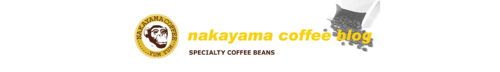 nakayama coffee blog
