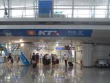 KTX จากสนามบินอินชอนไปยังเมืองต่างๆ