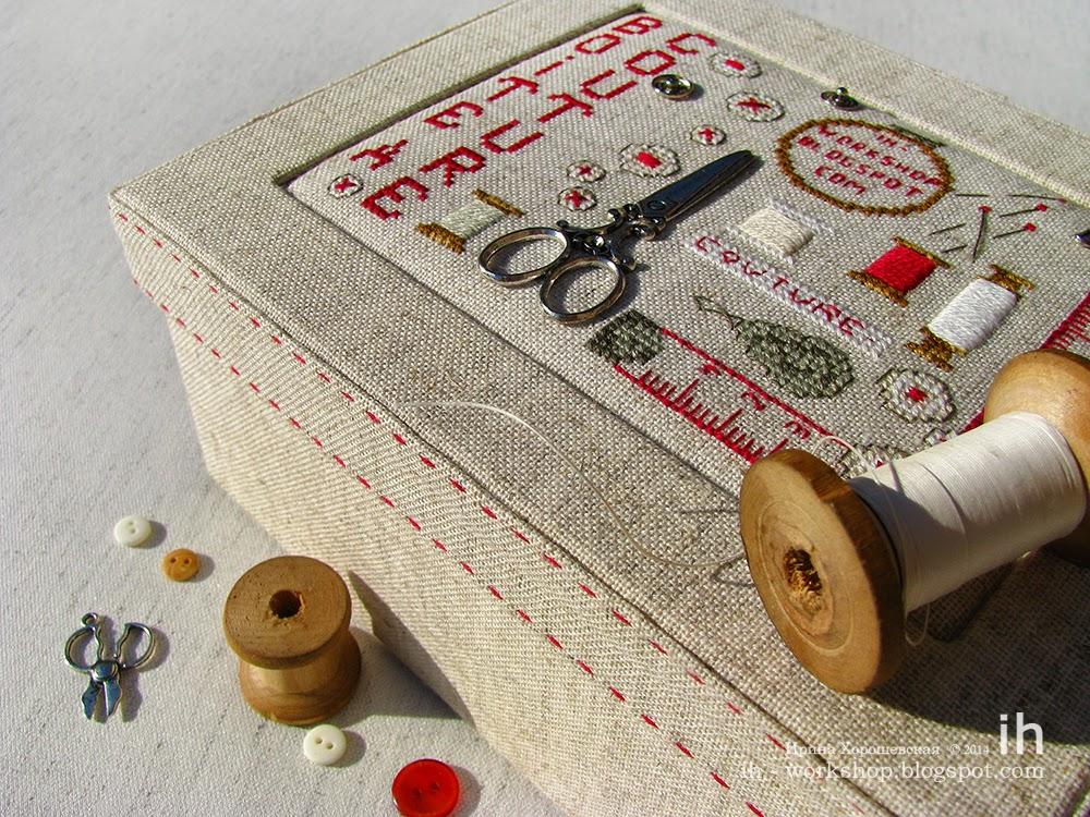 швейная коробка
