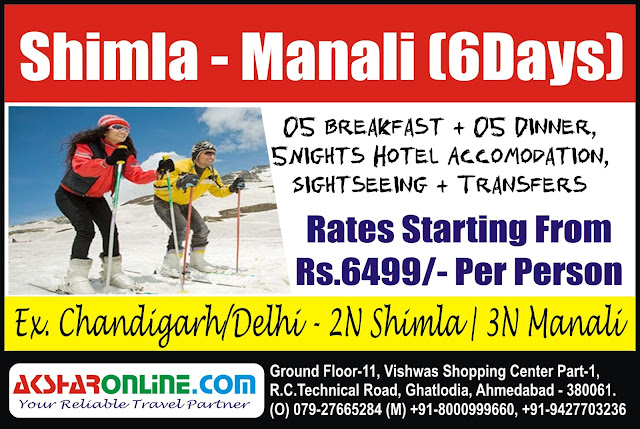 Shimla - Manali - 6Days Tour with All Sightseing Ex.Chandigarh/Delhi Himachal Tour aksharonline.com, akshar infocom, ghatlodia tour agent, Travel Agent Ahmedabad, Tour Operator Ahmedabad, Himachal Tour Booking in Ahmedabad