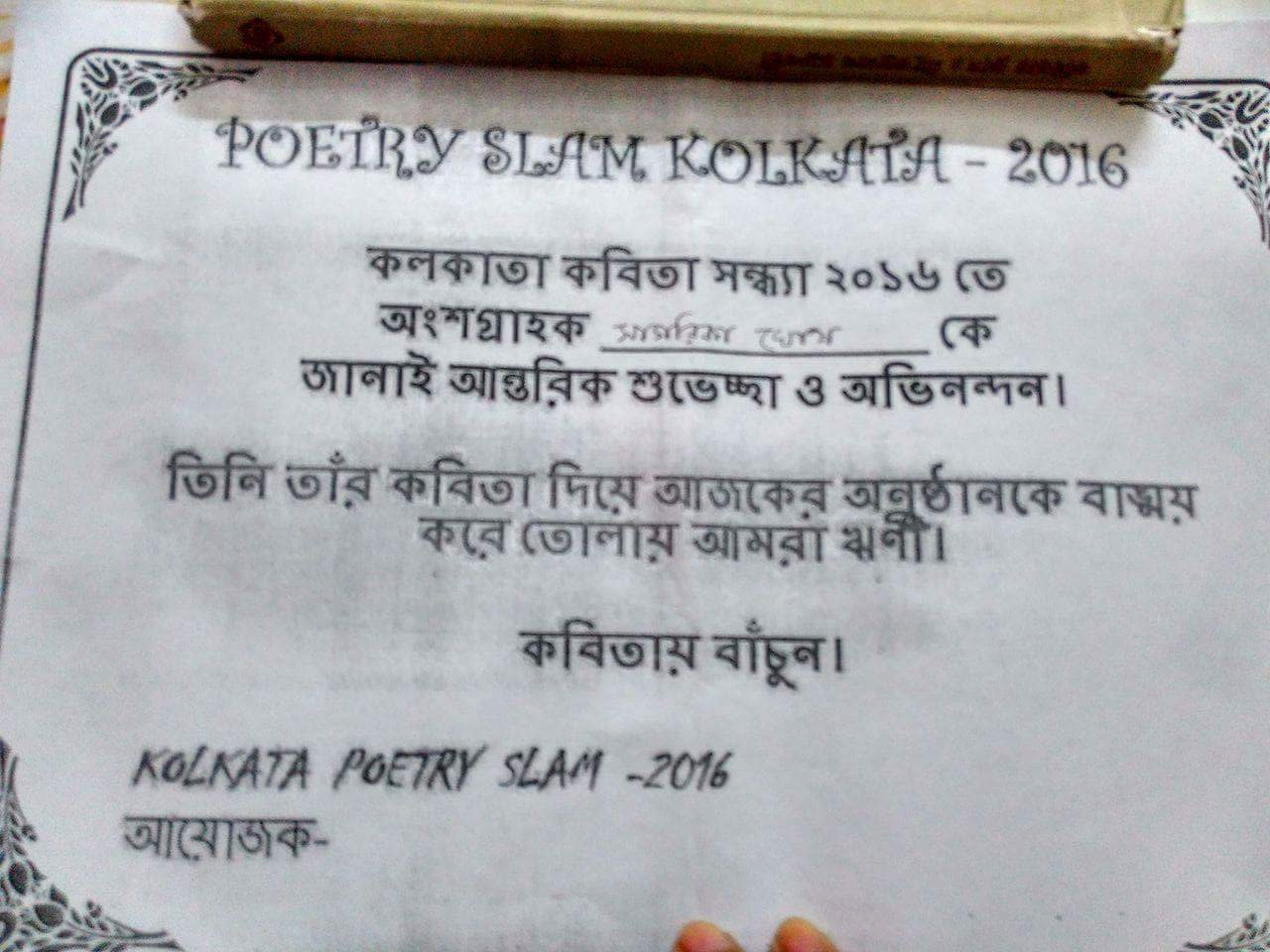 First Memorial Award to the winner from Kolkata Bengali Poetry Slam
