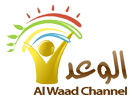 Al Waad Channel TV