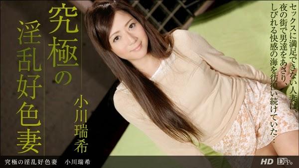1PONDO 032113_554 - DRAMA COLLECTION MIZUKI OGAWA