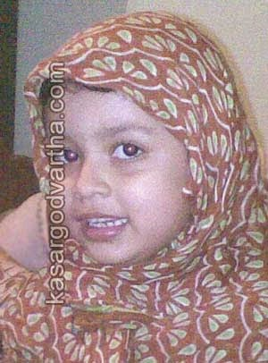 Fabin Rizma, Udma, Thalassemia, Child, Obituary, Treatment, Kasaragod, Hospital, Thalassemia: 7 year old dies.