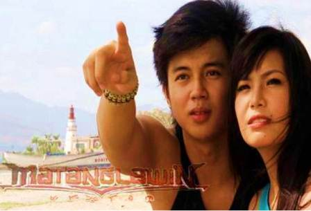 Myrtle Sarrosa and Yves Flores (MyrVes) Try Extreme Sports in Matanglawin (January 27)