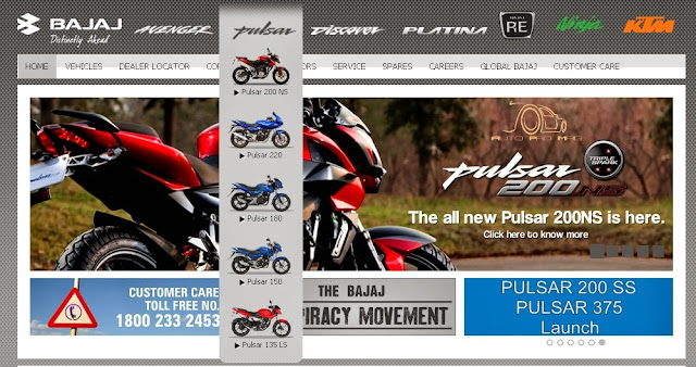 Bajaj Pulsar 375 official launch date