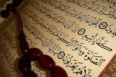 Hukum Bacaan Tajwid Al Quran