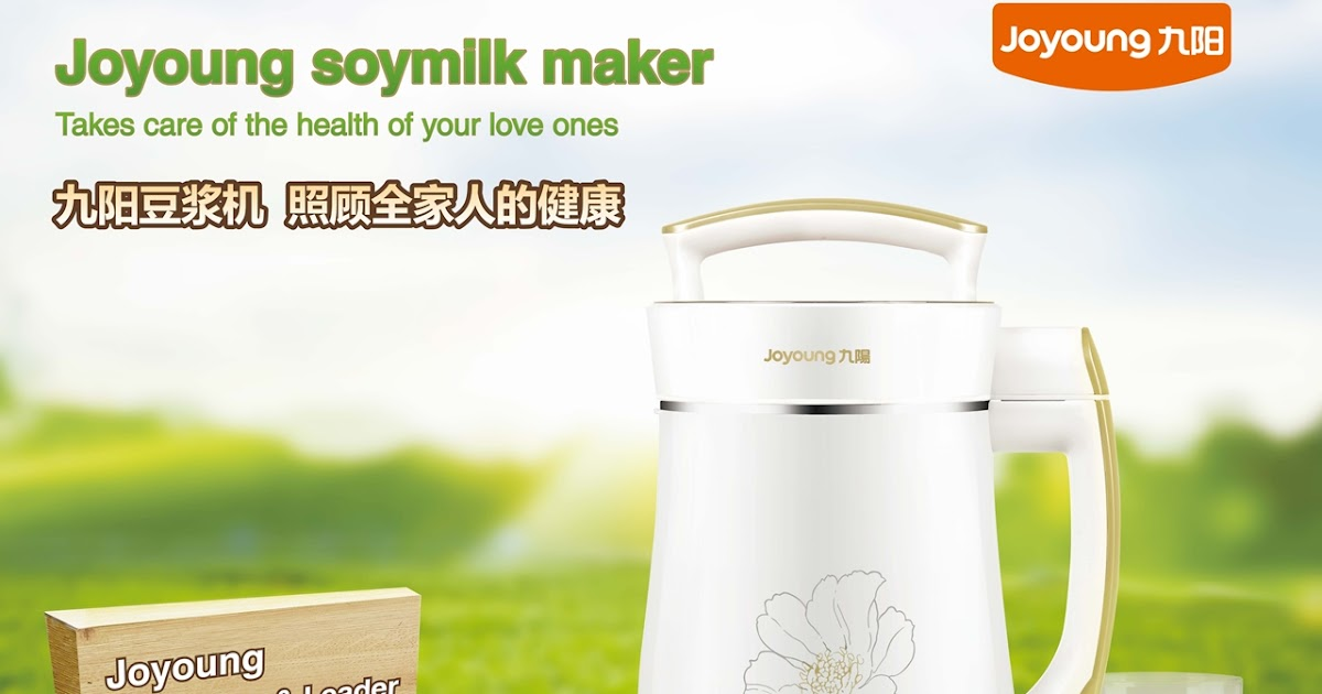 proposal for joyoung soy milk maker Joyoung soymilk maker singapore 2k likes happiness pte ltd, specialist in kitchen appliances since 1974, is the distributor for joyoung multifunction.