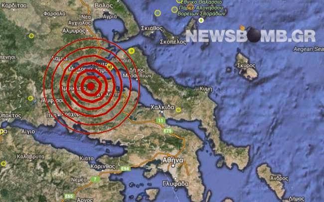 Σεισμός 4,0 Ρίχτερ στην Ελάτεια της Φθιώτιδας