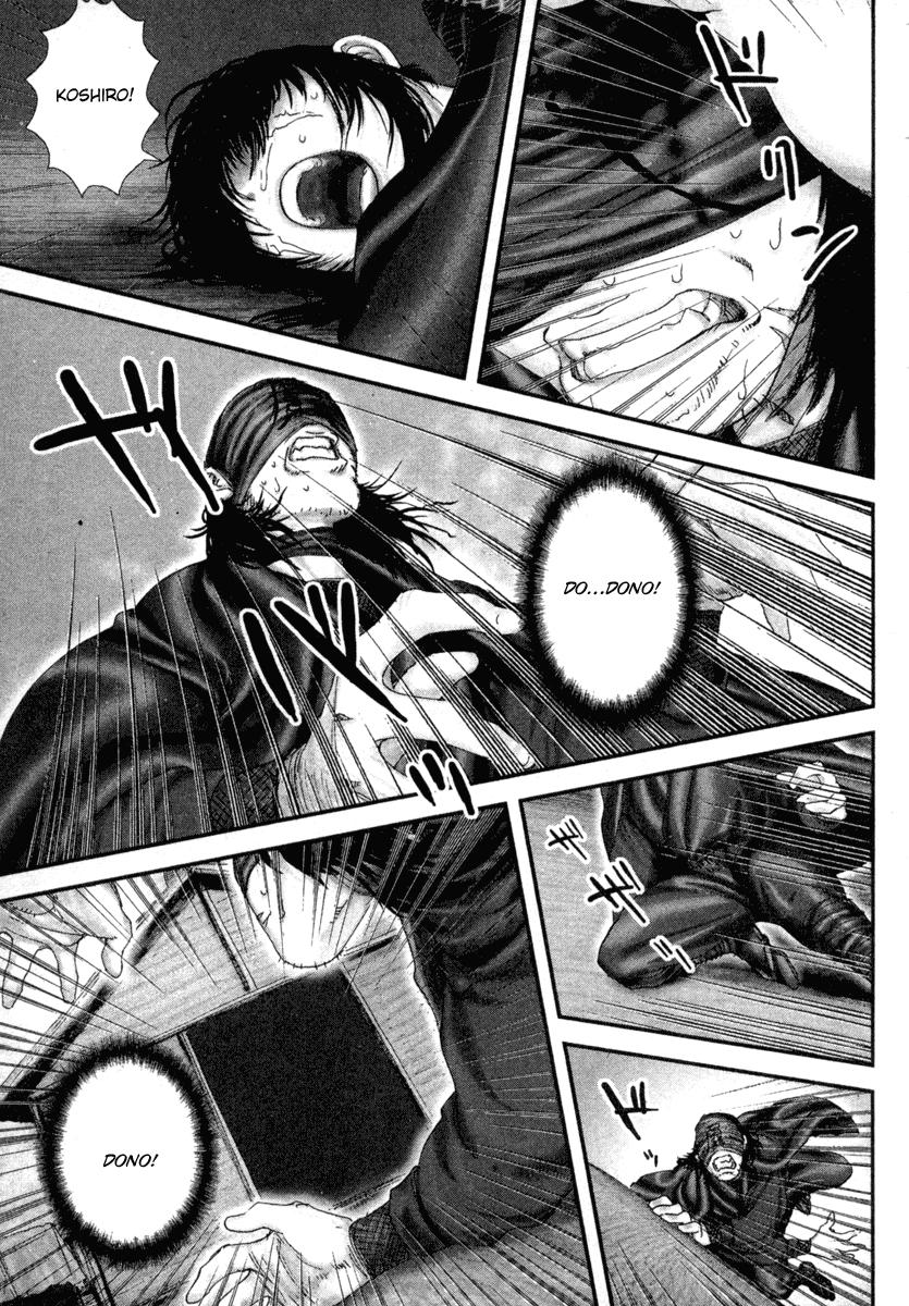 バジリスク 〜甲賀忍法帖〜の画像 p1_38