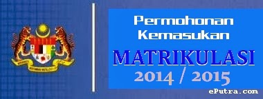 Permohonan Program Matrikulasi