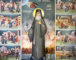 Αγίου Χρυσοστόμου Σμύρνης
