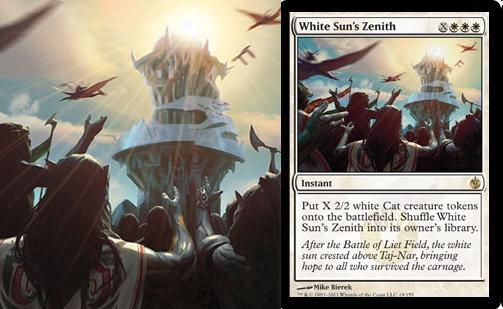 White Sun's Zenith (Commander 2017)