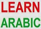 Learn Arabic in Ummaland