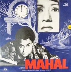 Mere Pasand Ke Gaane: Mahal-1949
