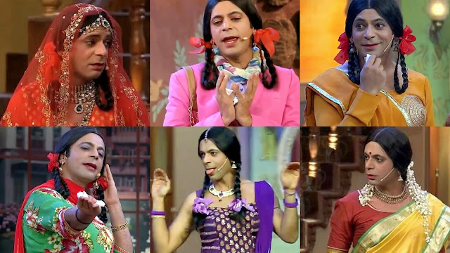 Various colors of Sunil Grover as Gutthi of  Comedy Nights with Kapil