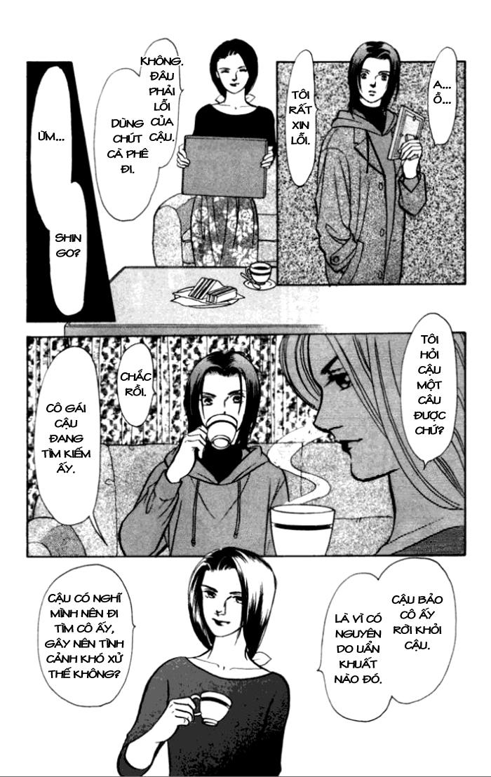 Musashi Number Nine Chap 39 - Trang 13