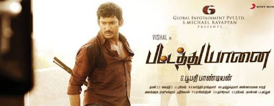 Pattathu Yaanai (2013) Tamil Movie Full Watch Online
