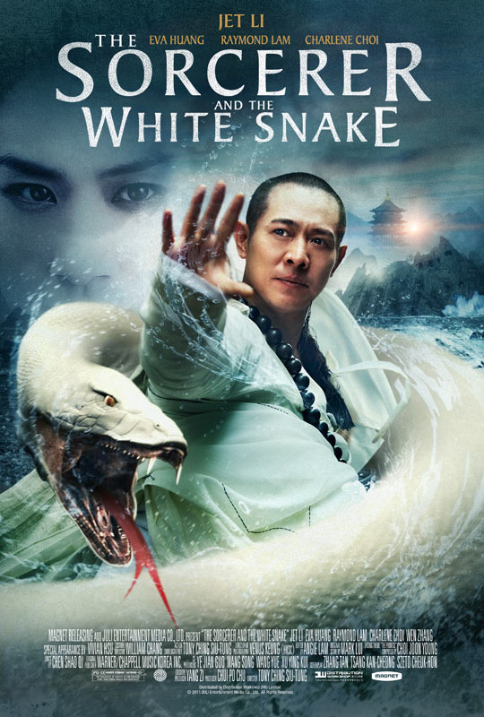 The Sorcerer and the White Snake - Poster (2013)