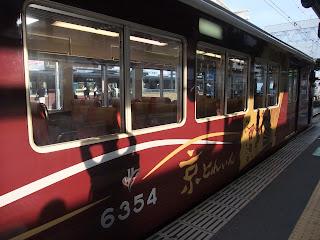京とれいん、関西は列車名もダジャレです!