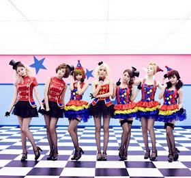 T-ara Sexy Love Doll