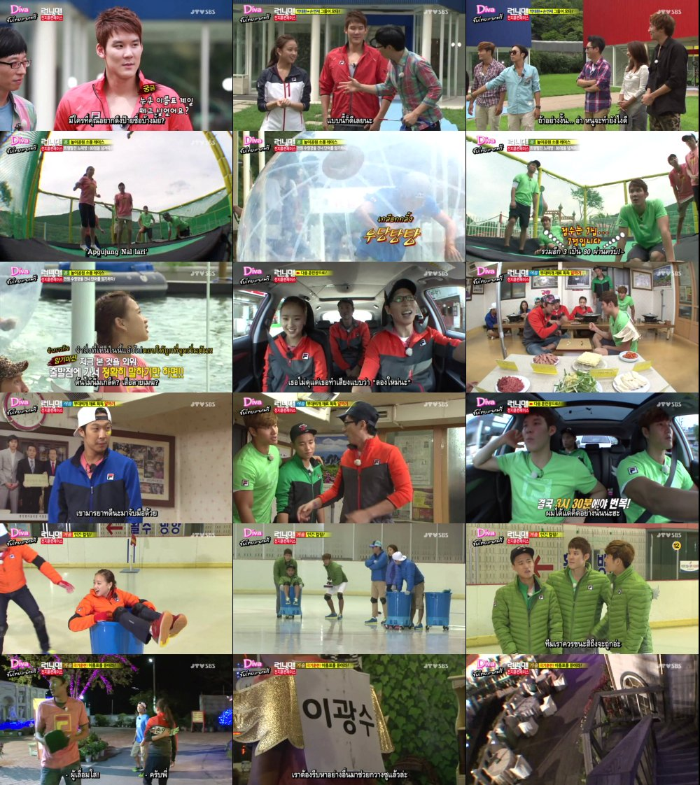 Runningman Sub Thai EP109