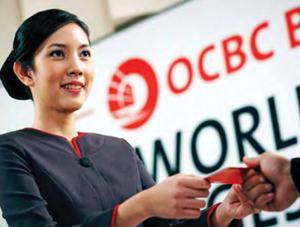 Lowongan Kerja PT Bank OCBC NISP Tbk - Recruitment D3, S1 OCBC NISP