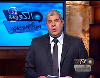 """بالفيديو..الكابتن احمد شوبير يشن هجوما حادا على محمد ابوتريكة ببرنامج """"الكورة وشوبير"""""""