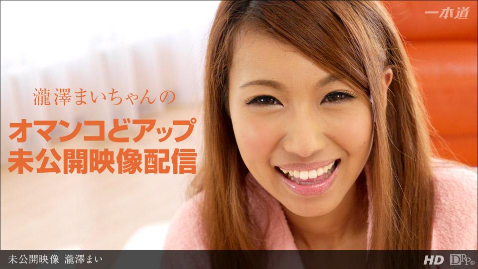 1pondo 011014_001 - Mai Takizawa