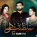 Watch Sultanat e Dil Episode 15 – Drama Geo Tv