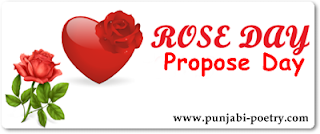 Rose Day - Propose Day