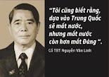 CHẲNG CÒN GÌ LÀ LẠ - Phuong Tran