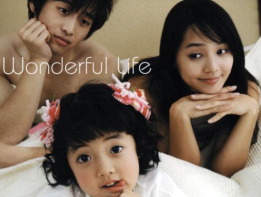 Wkdrmapage Wonderful Life Eng Sub