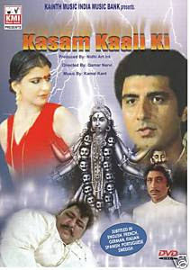 Kasam Kali Ki 1991 Hindi Movie Watch Online