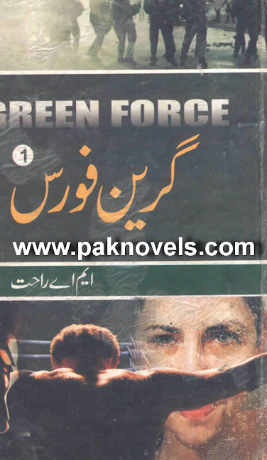 Green Force by MA Rahat