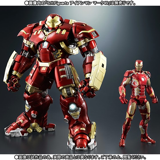 marvel action figure iron man hulkbuster