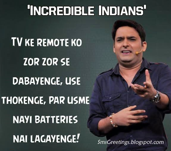 Funny Kapil Sharma Jokes With Picture  SMS Greetings