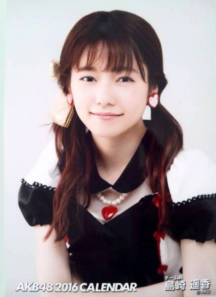 AKB48 2016カレンダー 特典生写真 島崎遥香 【ぱるる】