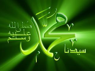 Ma'rifatul Nabi Muhammad SAW