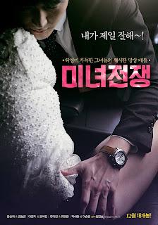 Minyu Jeonjaeng 2013 aka Beauty Wars